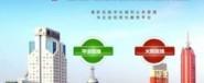 山东智信城市管网建设经营有限公司肥城分公司