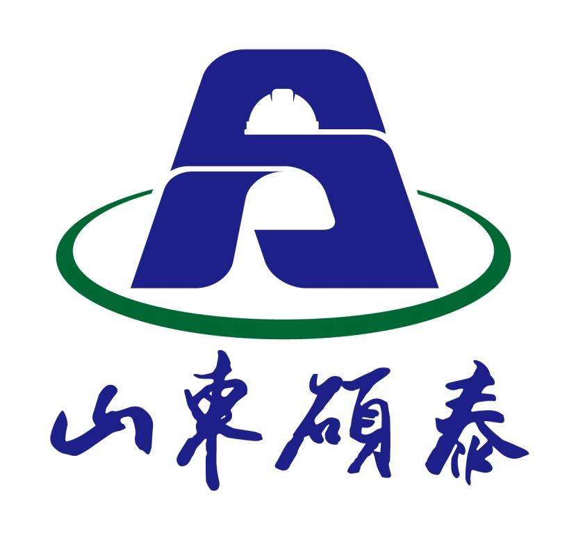 山东硕泰工程咨询有限公司